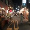 広島 「エキニシ(駅西)」が激アツだ!お店のバラエティとレトロな雰囲気がとりことなる?!話題沸騰中の理由とは?