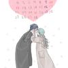 イラスト・カレンダー【2月】