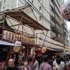べったら市に神楽麦酒と生パスタを食べに行ってみた。(中央区日本橋大伝馬町)