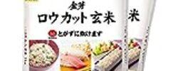 【見せトレ#17】最近食べ始めたのはロウカット玄米です。