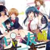 漫画【弱キャラ友崎くん-COMIC-】1巻目