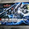 HGUC 1/144 AMX-009 ドライセン (ユニコーンVer.) (機動戦士ガンダムUC) 【組み立て】【改造】【レビュー】