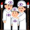 カルトと親の宗教教育と子の自由