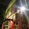 7月10日 夜から横浜市泉区のカンダ、一番館横浜泉店へ行ってみました。