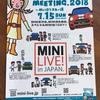 今年も!! MINI LIVE IN JAPAN!