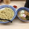 大宮 絶品つけ麺 〜狼煙〜