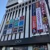 シンプソンズグッズが買える店:東京上野:PLAZA 上野マルイ店
