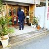 【No.93 渋谷 穀雨 ワンタン麺】女性にもオススメなあっさりラーメンはワンタンと揚げネギが魅力的!