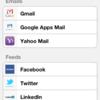 iPhoneでのメールの検索にうんざりした人へ「Greplin」が超おススメ
