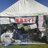 第9回水都大阪ウルトラマラニック。応援で参加しました!各エイドをリポートします!!