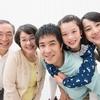 家族写真を撮影する際の基本