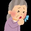 咳・痰が出るときの手当て!咳・痰をしずめるツボ刺激!