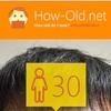 今日の顔年齢測定 141日目
