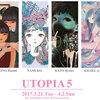 UTOPIA5 6人のグループ展 参加します