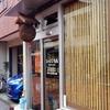 美味しい日本酒を買うなら。東京・埼玉のオススメ酒屋さん一覧