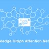 意思決定の理由の可視化が可能なグラフ構造の学習アルゴリズムの紹介