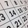 【故人の年齢】享年と行年の違い、満年齢と数え年の意味、胎児期間は?