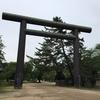 青森縣護國神社