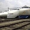 新幹線のグリーン車に乗ったらなぜか隣がカップルだった。がらがらなのに、、、 そんな話