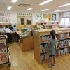 2・6年生:図書館で本を