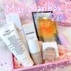 韓国コスメの定期便🇰🇷【marichanBox マリチャンボックス 2月号】