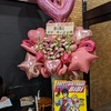BiBi生誕主催2020「♡み~んなと延髄をびびびのび~♡」