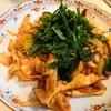 油不要【1食177円】豚バラキムチの大葉ポン酢炒めの簡単レシピ