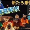 【sky星を紡ぐ子どもたち】1人目水の預言者解放!「預言者の石窟」を舞台に繰り広げられる最新のシーズンイベント開幕