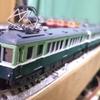 京電1200系の車両紹介。