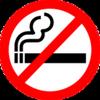 禁煙治療の終了