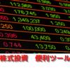 【投資初心者向け】日本企業分析ツール IR BANK
