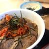 松屋のキムカル丼の美味しいカスタマイズを教える