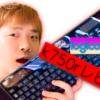 Logicool K750Rを買いました。Owltechの青軸からパンタグラフに映った理由