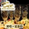 【オススメ5店】心斎橋・なんば・南船場・堀江(大阪)にあるダーツバーが人気のお店
