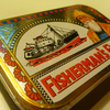 Fisherman's Friend Extra Strong