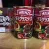 ハインツ デミグラスソースと、トップバリュのルーを使った、ビーフシチューレシピ