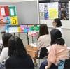 南大沢 島村楽器 教本の乗り換えセミナー