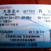 丹東市・鴨緑江断橋より北朝鮮を見る