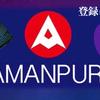 AMANPURI(アマンプリ)続編!!②AMAL購入編!!