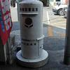 阿波池田駅の白ポスト