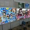 シンデレラ☆ステージ6STEPに行ってきました