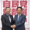 【2018総裁選】なぜ、小泉進次郎は石破茂を支持したのか?