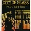 『シティ・オブ・グラス』と発見