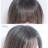 アイロンなし!前髪の巻き方。ケープ oneの使い方。