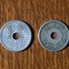 大正9~12年と昭和7年に発行された「小型5銭白銅貨」