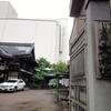 萌え系巫女さん入り御朱印帳 京都・京都大神宮