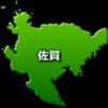 佐賀県のデータ~出生率高し 高校生のIT環境が素晴らしい~