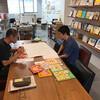 ヨシタケさん新刊絵本制作ブログ:その1  寄藤文平さんとヨシタケさん
