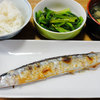 今日の食べ物 朝食に秋刀魚の塩焼き