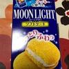 1/31(金) ムーンライトクッキーを使った ソフトケーキだよ